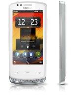 Handphone Nokia Terbaru