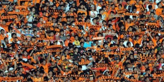 Supporter jakmania